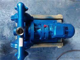 厂家直销DBY-25电动隔膜泵
