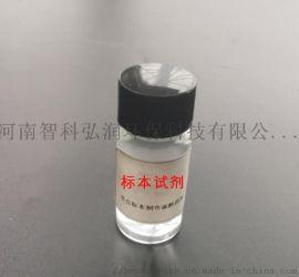 昆虫标本玻璃毒瓶 河南智科毒瓶 麻醉毒瓶