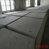 熔鍊分廠側吹爐擴大試驗用石棉板