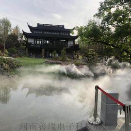 噴霧造景設備廠家-善瑞