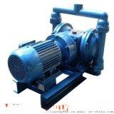 黑龙江绥化市BQG450/0.2大口径气动隔膜泵