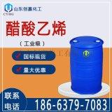 醋酸乙烯國標現貨 工業級有機塗料 粘合劑