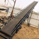 高度可調石子輸送機 十米長防滑式皮帶機qc