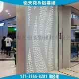 圆柱子穿孔造型铝板 弧形铝板穿孔造型 铝板穿孔透光