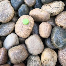 河北永顺直销1-3厘米滤池用天然鹅卵石滤料