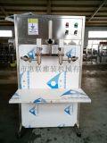 食用油灌装机 大豆油调和油灌装设备