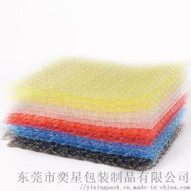 彩色气泡袋 电子工艺品书籍包装袋