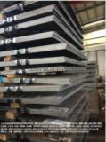 P355NL1材質用途交貨狀態執行標準