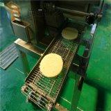 全自动竹夹鱼排成型机 天妇罗鱼排成型机厂家指导