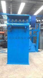 袋除尘器工业设备袋式环保设备锅炉水泥罐打磨仓顶滤筒