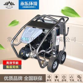 厂家手推式高压冷水清洗机,380V移动式工业清洗机