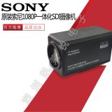 包郵原裝索尼SONY百萬高清SDI一體化攝像機FCB-CH6500 FCB-EH6500