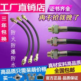 批发防爆挠性连接管BNG防爆连接管不锈钢防爆连接管