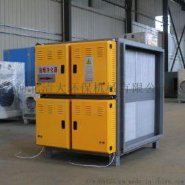 低温等离子油烟净化器,高压静电油烟净化器厂家