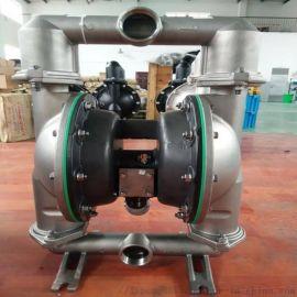 重庆合川区电动隔膜泵气动隔膜泵价格