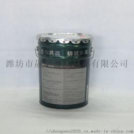 洛阳晟诺非固化橡胶沥青防水涂料厂家直销价格
