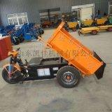 农用电三轮车 三轮电动车 混凝土运输三轮车