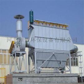 立窑锅炉除尘器定制生产