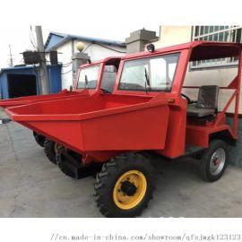 工程前卸式运输车自卸矿用蹦蹦车-小型驱动翻斗车
