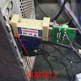 分容柜链接电脑通讯线数据导出数据线5M米支持订做