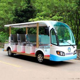 6-23座电动观光车 景区旅游电瓶车