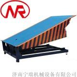 厂家定制液压登车桥 固定式液压登车桥 升降机