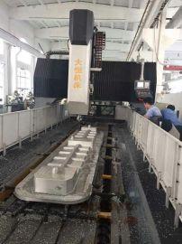 河北大恒动柱式龙门铣床8030数控加工中心专业品质