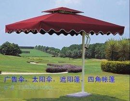 石家庄定做广告太阳伞厂家