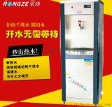 厂家直销一台起批 大型豪华即热式商用节能开水器立式直饮水机