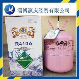 R600a制冷剂
