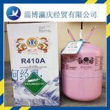 山東冰龍R410a製冷劑生產廠家