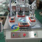 學生計算器自動鎖螺絲機馳速在線式鎖螺絲設備