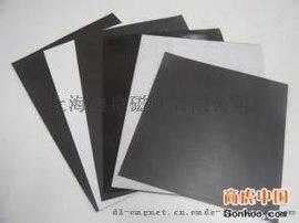 橡胶磁 软磁铁 软磁条 厂家批发 规格可定制 质量可靠