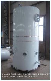 0.5吨立式天然气常压热水锅炉河南厂家专业供应