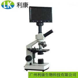 深圳利康便携显微镜螨虫检测仪