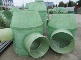 厂家直销 玻璃钢检查井玻璃钢污水排水检查井