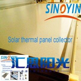2m2太阳能采暖高温高效平板太阳能集热器