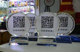 深圳水晶奖牌厂家,二维码水晶奖牌制作,桌面办公奖牌定做