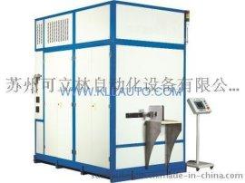 单工位真空清洗机/清洗设备-KLL-AC10