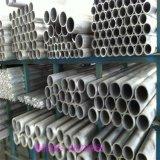 现货各种规格1060  6061铝合金管 方管