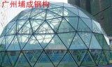 采光玻璃工程,玻璃顶制作,网架玻璃屋面设计