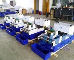 烟台江海机械污水处理纸带过滤机