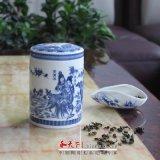 禮品陶瓷茶葉罐精品禮盒裝