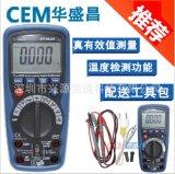 CEM华盛昌DT-9918T数字万用表
