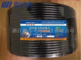 浙江网乐SYWV射频线SYWV同轴电缆射频电缆同轴电缆
