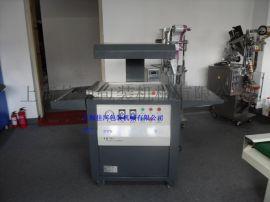 佳河牌TB-390贴体包装机