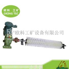 OKXQ-I电动滚刷清扫器