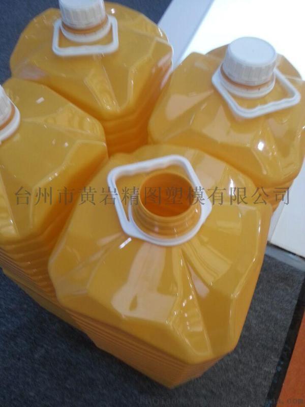 专业生产PET鲜啤  瓶 食用油瓶 瓶胚 瓶盖