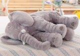 汇之星 大象抱枕 关颖同款 亚特斯托大象
