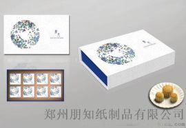郑州品牌**的月饼盒生产厂家